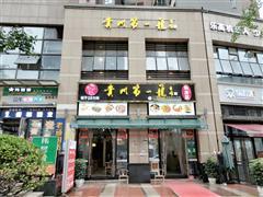 云岩区未来方舟H3组团236平双门头两层餐饮店生意转让
