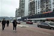 小河珠江路临街旺铺转让