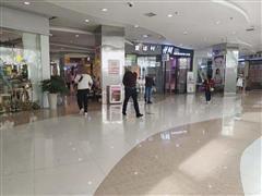 云岩区中大国际沃尔玛进出口位置女装店转让