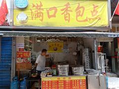 云岩区北京路临街门面生意转让,可转租