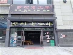 三桥云熙府公交车站牌旁门面转让