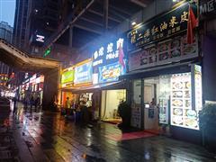花果园兰花广场特色餐馆店转让